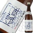 八海山 しぼりたて生原酒 越後で候(青) 720ml