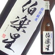 伯楽星 特別純米酒(生詰)1800ml
