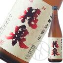 花泉 辛口本醸造 720ml