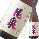 花泉 本醸造 1800ml