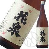 花泉 瑞祥 (本醸造) 1800ml