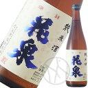 花泉 純米酒 720ml