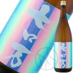 七ロ万(ななろまん)純米吟醸無濾過生貯蔵酒1800ml