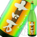 十ロ万 純米吟醸(1回火入) 1800ml