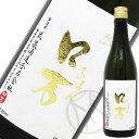 ロ万 純米大吟醸 生原酒 (白ラベル)720ml