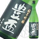 豊盃 純米吟醸 豊盃米55%(火入) 1800ml