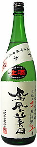 鳳凰美田 純米吟醸千本錦無濾過生酒1800ml【楽ギフ_包装】