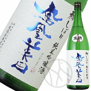 H25BY新酒!!鳳凰美田 初しぼり 純米吟醸無濾過かすみ本生1800ml