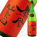 栃木県の地酒・日本酒