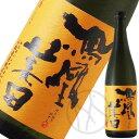 鳳凰美田 「芳」純米吟醸(瓶燗火入れ)720ml