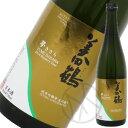 美田鶴 夢ささら 生もと造り 純米吟醸 720ml