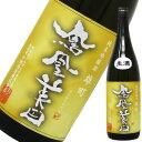 鳳凰美田 純米吟醸雄町「大地」(生酒) 1800ml