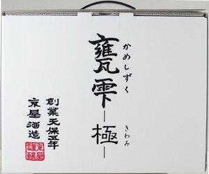 芋焼酎20° 甕雫(かめしずく)-極- 180...の紹介画像2