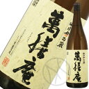 芋焼酎25° 萬膳庵(黄麹) 1800ml