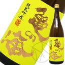 亀の海 純米吟醸 無濾過原酒 1800ml