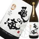 亀の海 純米吟醸 ひやおろし 生もと Modernize Terroir Gorobei 1800ml
