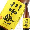 川中島 特別純米酒(火入) 720ml
