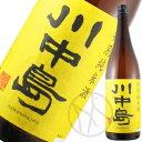 川中島 特別純米酒(火入) 1800ml