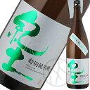 紀土 KID 特別純米酒 カラクチキッド 1800ml