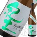 紀土 KID 特別純米酒 カラクチキッド 720ml