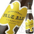 HEIWA CRAFT PALE ALE 330ml