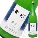 七水 WHITE 純米にごり酒 1800ml