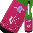 七水 純米大吟醸 40 夢ささら 生酒 1800ml