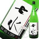 七水 純米 65 DRY8 生酒 1800ml