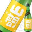 山間 仕込み12号 特別純米酒ORIORI ROCK 720ml