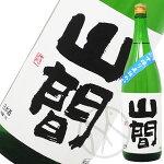 山間純米吟醸仕込み22号中採り直詰無濾過原酒1800ml