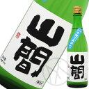 山間 純米吟醸 仕込み22号 中採り直詰 無濾過原酒 720ml