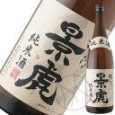 越乃景虎 純米酒 1800ml