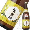 越乃寒梅 別撰(吟醸酒) 720ml