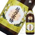 越乃寒梅 特撰(吟醸酒)1800ml