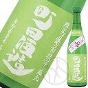 町田酒造 特別純米 夏純うすにごり 美山錦 720ml