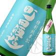 町田酒造 特別純米 夏純 うすにごり五百万石720ml