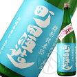 町田酒造 特別純米 夏純 うすにごり五百万石1800ml