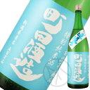 町田酒造 特別純米 五百万石 直汲み生酒 1800ml