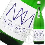 町田酒造MashidayaCollectionMMスパイダー1800ml