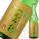 みむろ杉 純米吟醸 露葉風 無濾過生原酒 中汲み720ml