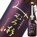 みむろ杉 純米吟醸 雄町 ひやおろし(生詰) 1800ml