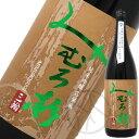 みむろ杉 純米吟醸 露葉風 1800ml