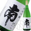 南 純米吟醸酒(火入) 1800ml