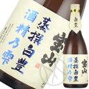 芋焼酎34° 宝山 蒸撰白豊 酒精乃雫 720ml