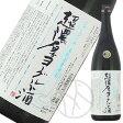 超濃厚ジャージーヨーグルト酒1800ml【通年チルド便(送料+160円)発送】
