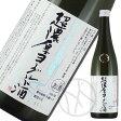 超濃厚ジャージーヨーグルト酒720ml【通年チルド便(送料+160円)発送】