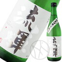 流輝 純米吟醸 五百万石 無濾過生酒(シルバー) 720ml