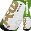 三連星 純米吟醸(白) 中取り生酒 1800ml