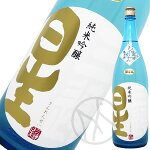 三連星純米吟醸おりがらみ生酒1800ml