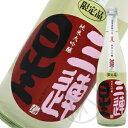 三連星(赤) 夏の純米大吟醸 生酒 720ml